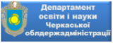 http://guon.at.ua/index/pro_golovne_upravlinnja/0-18